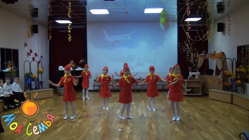 Танец Стюардессы ГБДОУ детский сад №4Петроградского района Санкт Петербурга