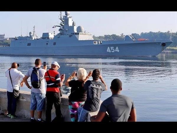 На Кубу прибыл российский фрегат несущий крылатые ракеты Полное Видео