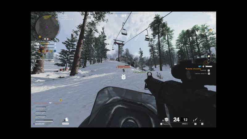 Call of Duty Black Ops Cold War Бестия Кэт 2 ч 3