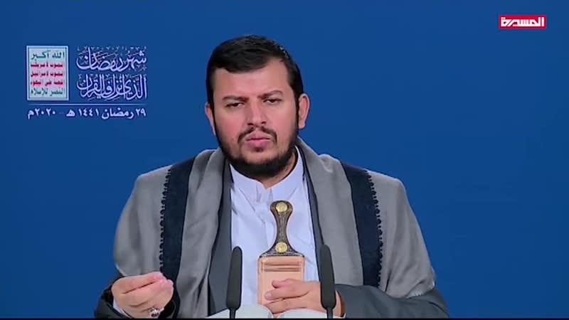 المحاضرة الرمضانية الثامنة والعشرون للسيد عبدالملك بدرالدين الحوثي 1441هـ