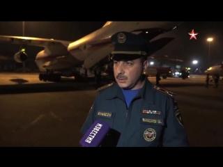 Самолет Ил-76 МЧС России доставил гумпомощь в Индонезию