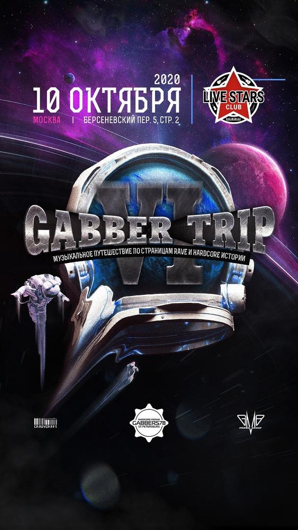 Афиша Москва 10.10 GABBER TRIP VI / Вечеринка в Москве