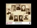 Ставрополь и ставропольчане в истории Великой Отечественной войны