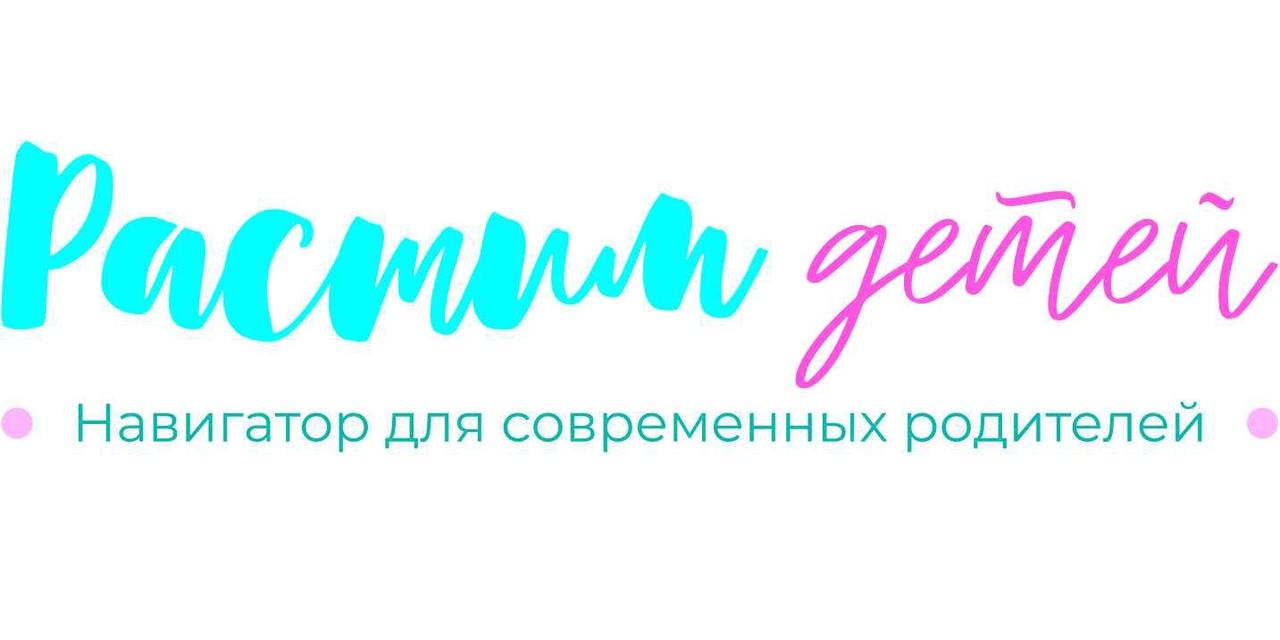 """Федеральный портал информационно-просветительской поддержки родителей """"Растимдетей.рф"""""""