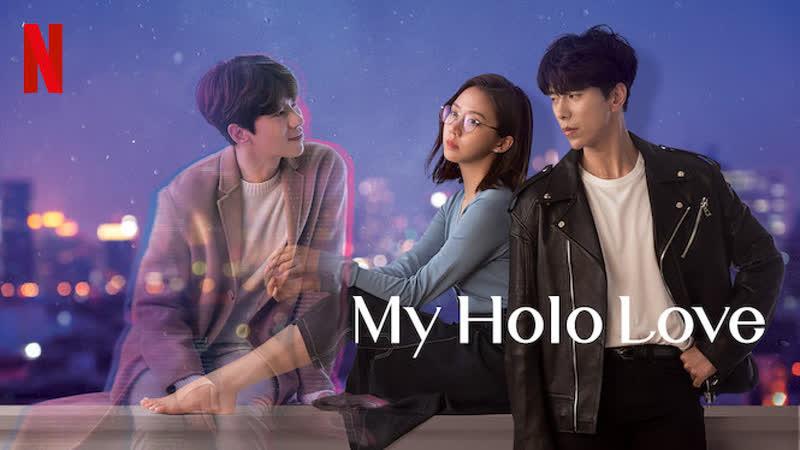 My.Holo.Love.Bolum 1