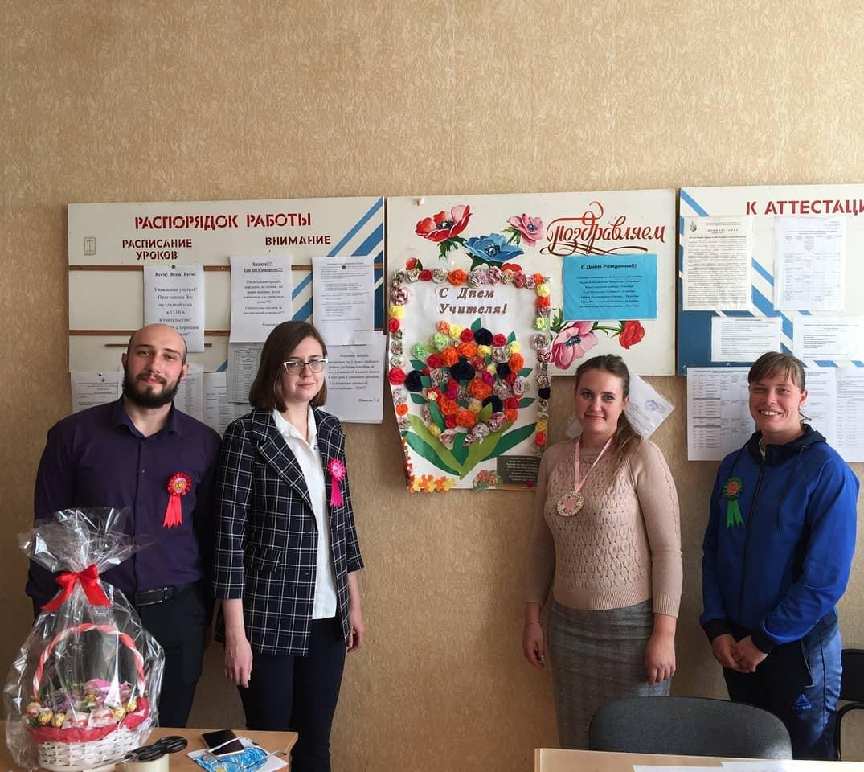 В школе №2 города Петровска начинают педагогическую деятельность четыре молодых специалиста