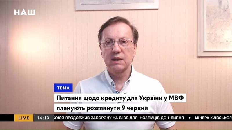 Журавський До кінця року власник двокімнатний квартири буде доплачувати за комуналку тисячу грн.