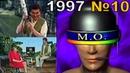 Multimedialny Odlot №10 ТК Polsat , Poland , г. Краков , 1997 г. 480p HD