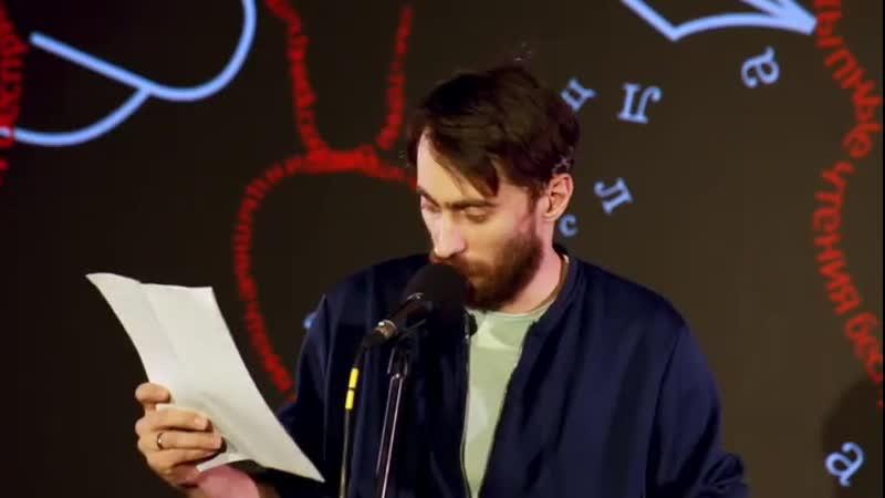 Дмитрий Чеботарев читает рассказ Александра Снегирева Не пропадать же добру