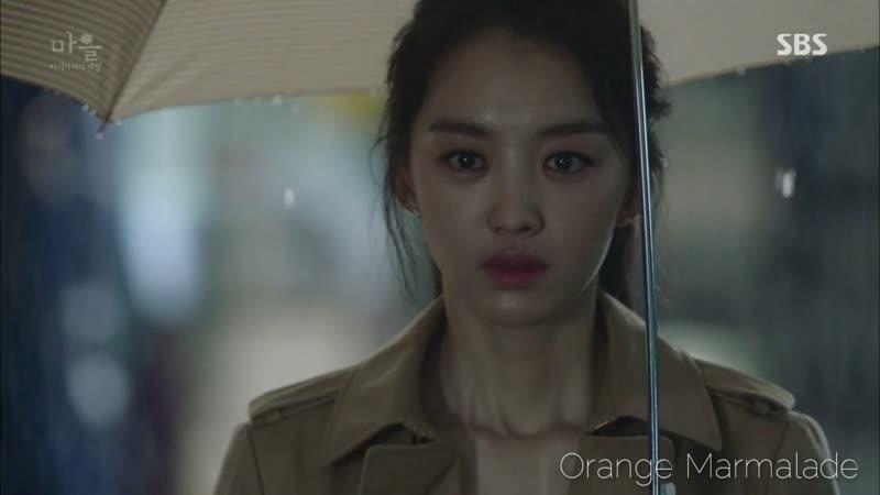 Отрывок из дорамы Деревня Секрет Ачиары Милашка и Ким Хэ Джин 04 серия Озвучка STEPonee
