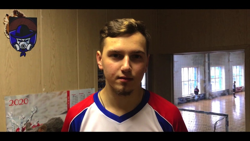 Интервью лучшего игрока матча Start Спорт парк