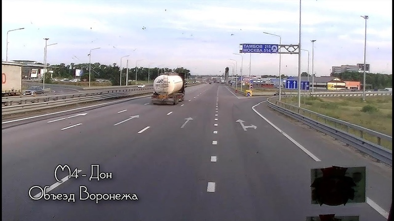 Киров - Старый Оскол ( путешествие на тягаче MAN )