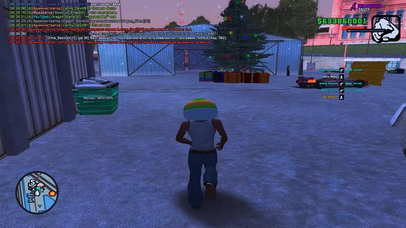 Grand Theft Auto San Andreas 2021 01 16 00 23 51 06