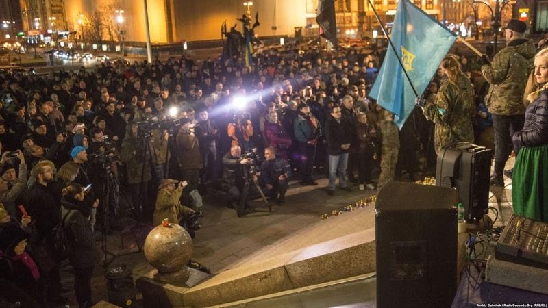 Мітинг на пітримку блокадників на Донбасі (13.03.17 г.)