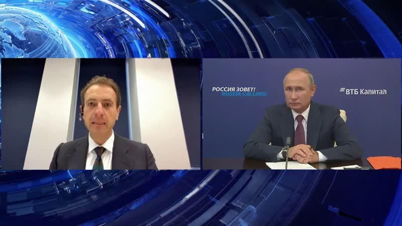 Выступление Владимира Путина на инвестиционном форуме ВТБ Капитал Россия зовет