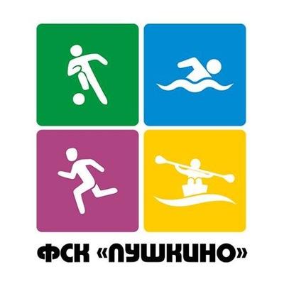 Справки в бассейн в Видном тверская