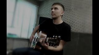 Александр Осауленко (San40s) - Милые зелёные глаза