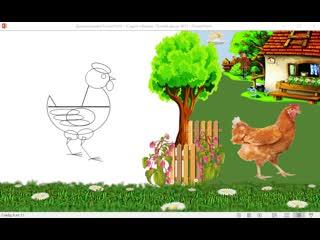 Серия «Птичий двор» Петух Курица Цыпленок © Oksana Lain, 2020
