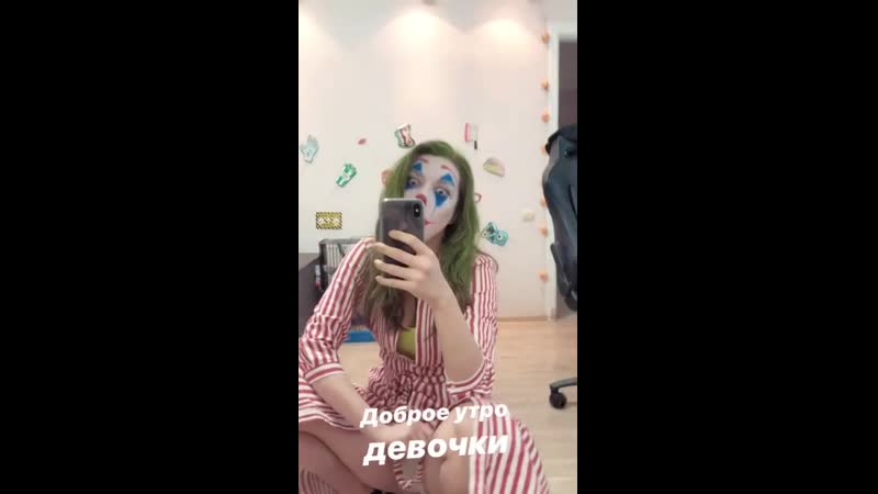 Аринян трет себя ТАМ в костюме Джокер_ессы
