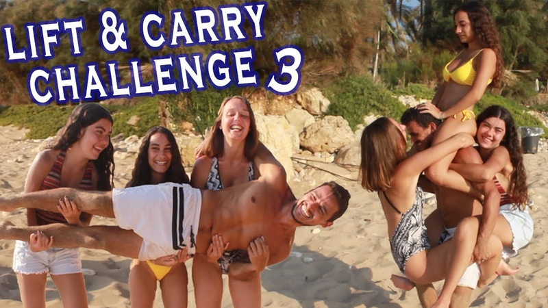 Lift and carry challenge part 2 summer edition with family piggyback and shoulder ride