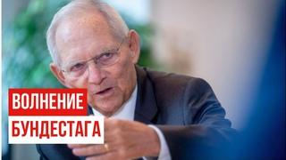 Глава Бундестага опасается вмешательства России, «Укртранснафта» ввела в эксплуатацию новый участок