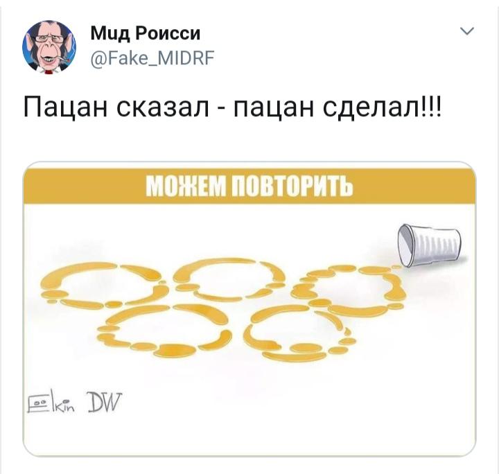 ПОЖИНАЮЩИЕ УЖАС