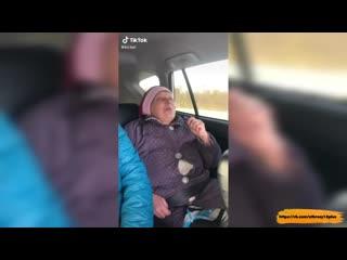 Годный тик-ток - бабка чилит и курит айкос