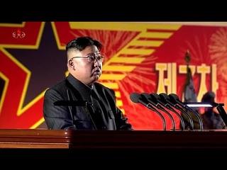 Kim Jong Un's Speech at 7th National Conference of War Veterans [Full Speech, English Subtitles]