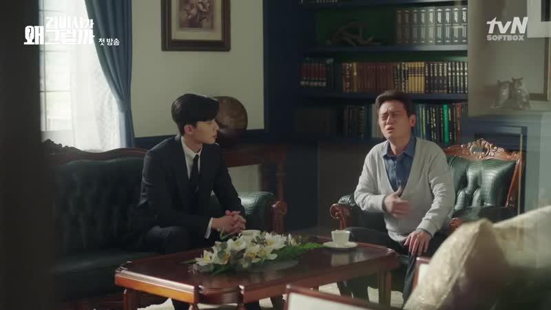 Когда намекаешь сыну про внуков 😂 | Что случилось с секретарём Ким? (Смешные моменты)