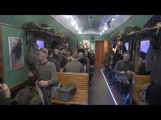 Поезд Победы прибыл в Петрозаводск