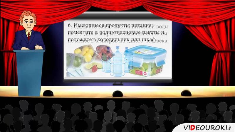 Правила поведения и действия населения при радиационных авариях и радиоактивном загрязнении местност