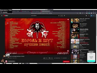 DADORK_TV  (Онисама, ninja warrior) (часть 1)
