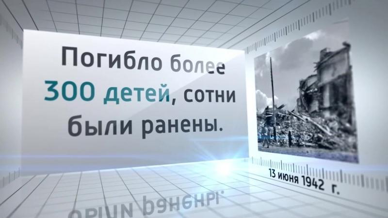13-iyunya-1942-goda-tragediya-v-pionerskom-sadu_2018-6-13_11-25
