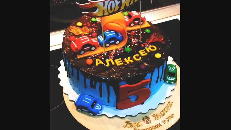 Торт алексей с днем рождения картинка