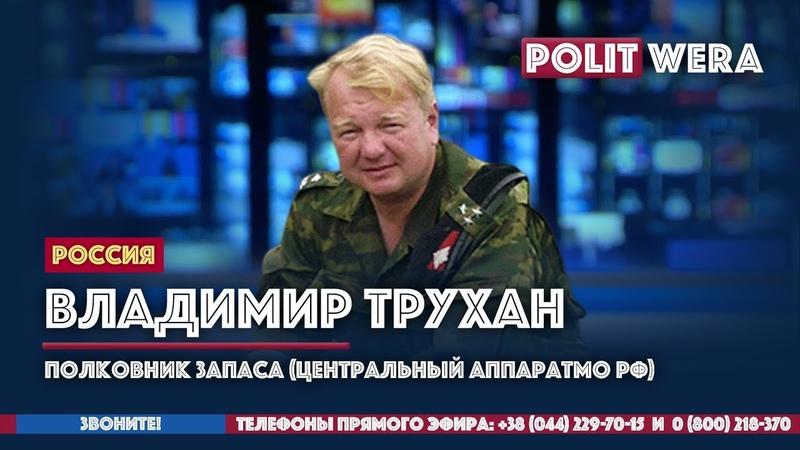 Момент Истины и кашка на воде для А.Г.Лукашенко в Сочи
