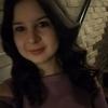 Наталья Гамзина