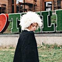 Личная фотография Натальи Еприкян ВКонтакте