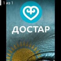 Фотография Aijarkyn Aijarkyn ВКонтакте
