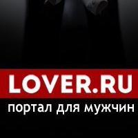 Логотип Мужской журнал Ижевск