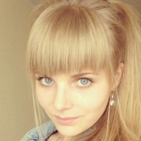 Фотография страницы Карины Ивановой ВКонтакте