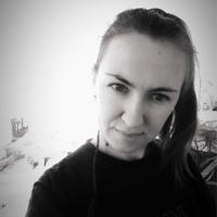 Фотография страницы Ірины Дорош ВКонтакте