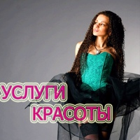 Личная фотография Яны Машковцевой