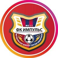 Футбольный клуб импульс москва отзывы клубы вышний волочек ночные