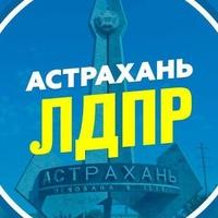 Фотография Αртема Αвдеева ВКонтакте