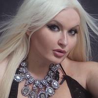 Фотография профиля Людмилы Angel ВКонтакте