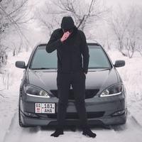 Илья Неуловимый
