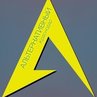 Логотип Альтернативный Краснодар / Рок концерты, новости