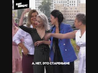 Пацанки 3 сезон 13 Выпуск  Промо