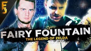 Legend Of Zelda - Fairy Fountain Metal (feat.  Jason Richardson)
