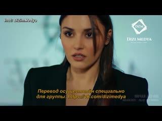 пвмд 29-2 (рус.суб)